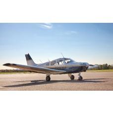 60 Minute Light Aircraft Flight